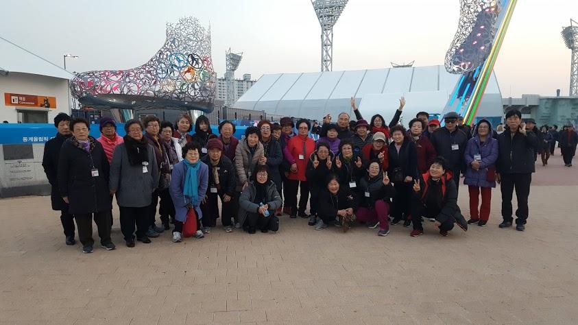 패럴림픽경기장.jpg